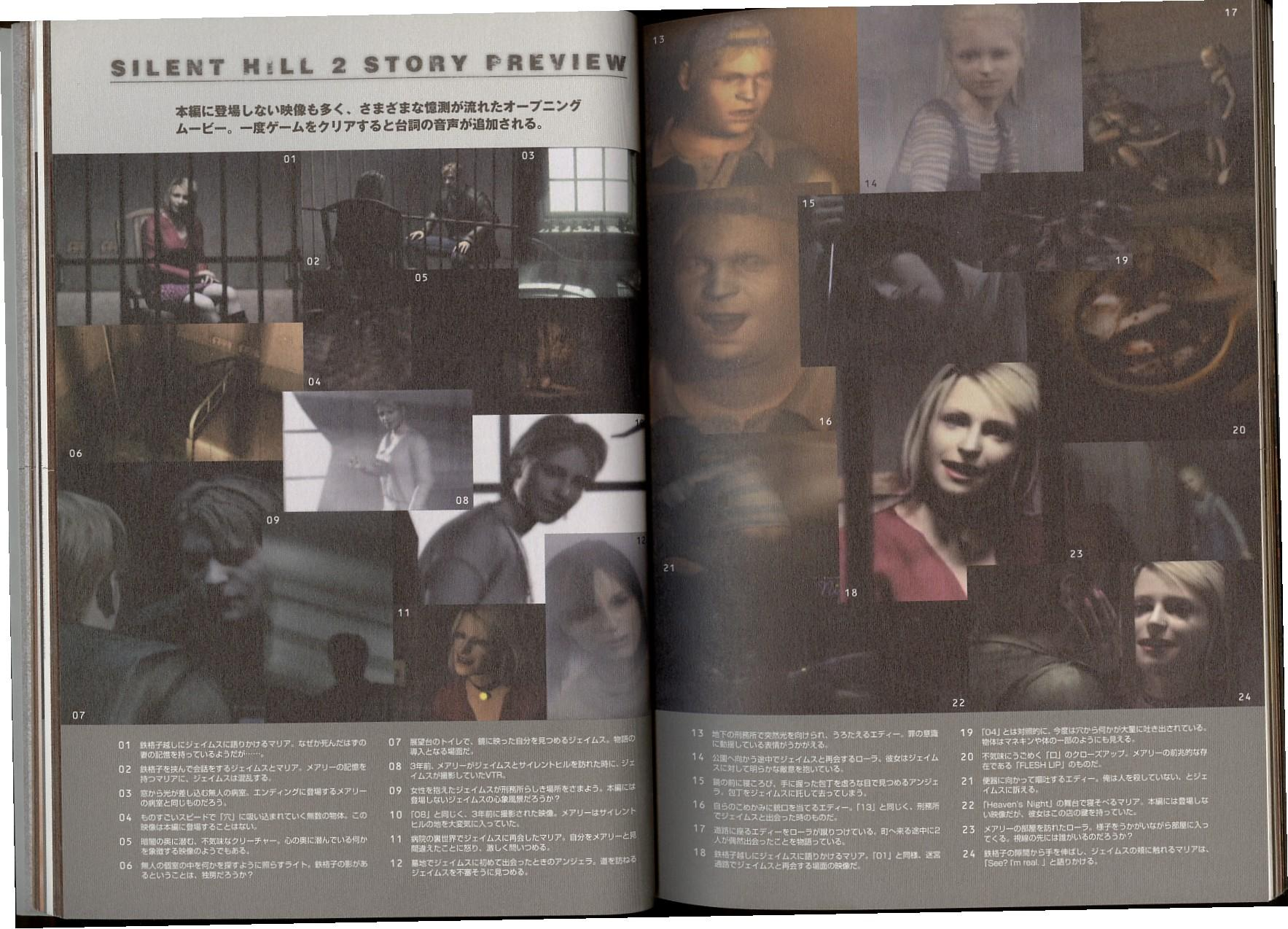 Silent Hill Lost Memories Pdf