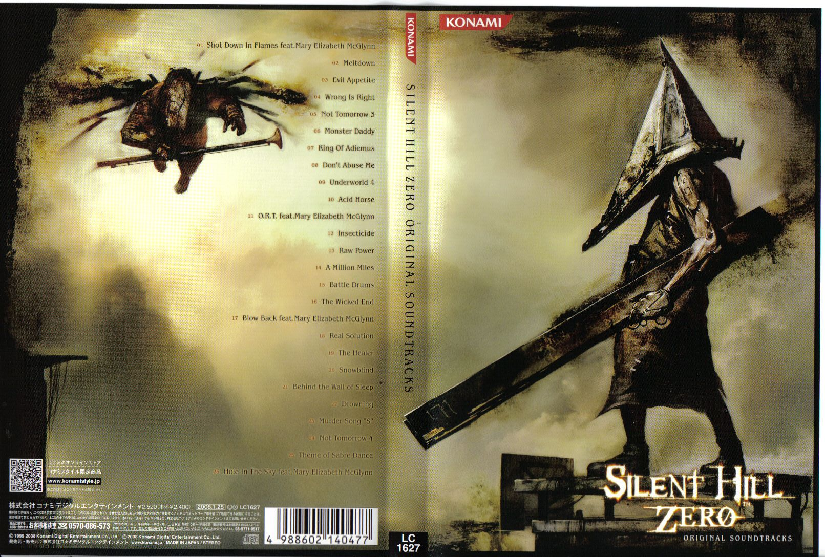 Silent Hill: Origins Original Soundtracks (OST) - Silent Hill Memories