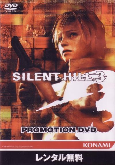 Silent Hill 3 Promos Silent Hill Memories