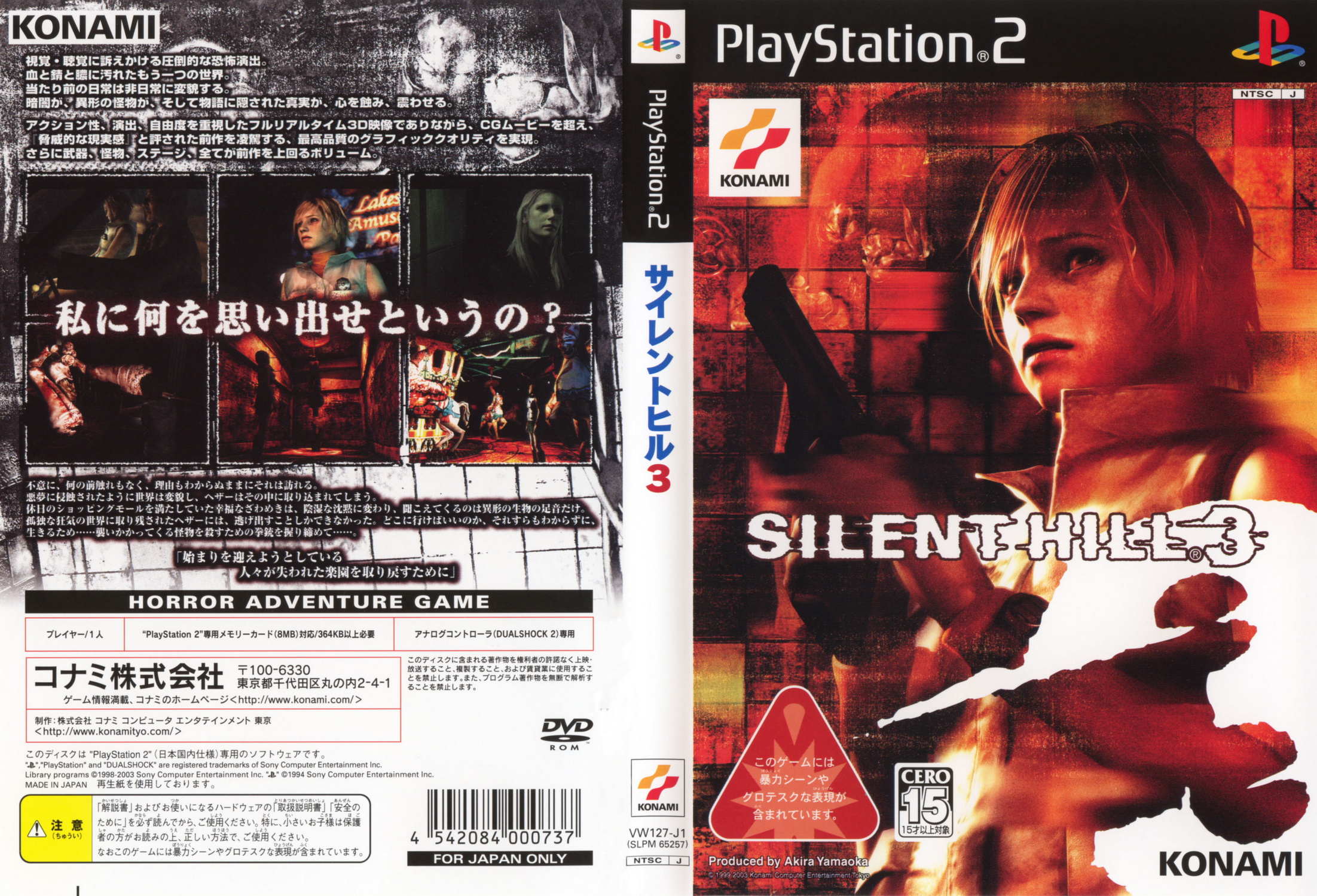 Silent Hill 3 Versions Silent Hill Memories